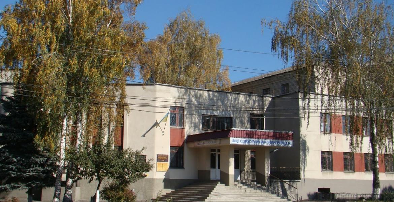 Вище художнє професійно-технічне училище № 5 м. Вінниці – ВХПТУ № 5